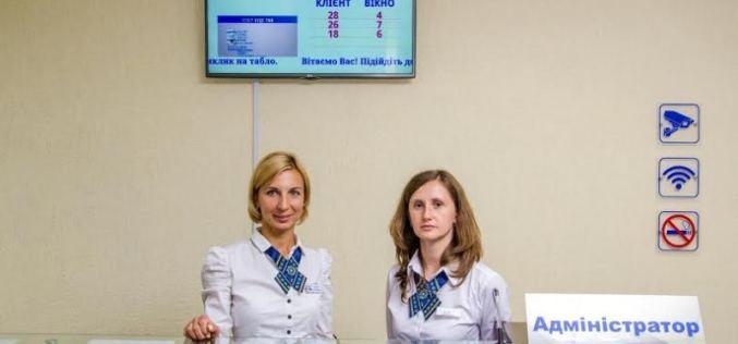 В Вербках откроют Центр предоставления административных услуг