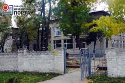 В Павлограде появится суперсадик (ВИДЕО)