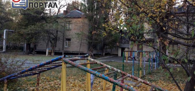 В следующем году в Павлограде начнут ремонт здания бывшей школы