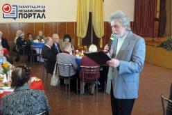 В Павлограде отмечали Международный день пожилого человека