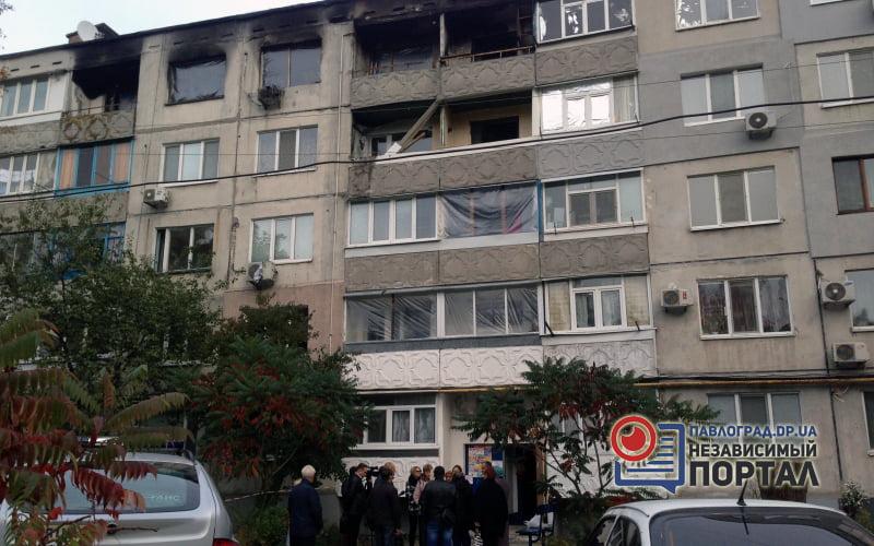 днепровская взрыв дом
