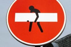 В Павлограде украли 11 дорожных знаков и 600 м кабеля