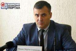Подозреваемого в резонансном убийстве в Павлограде отправили на психиатрическую экспертизу (ВИДЕО)