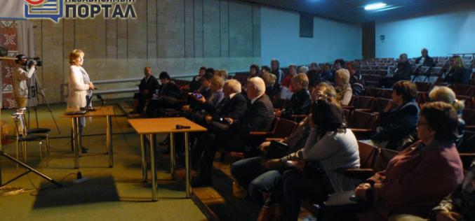 В Павлограде стартовал семинар по энергоэффективности для ОСМД