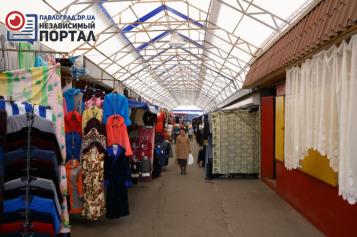 Рыночная экономика, или сколько стоит торговля на рынках Павлограда?