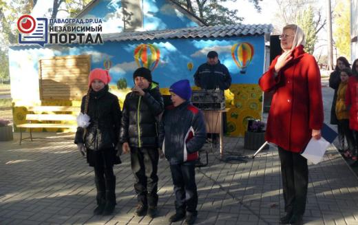 В павлоградской школе появился «Уютный двор» (ФОТО)