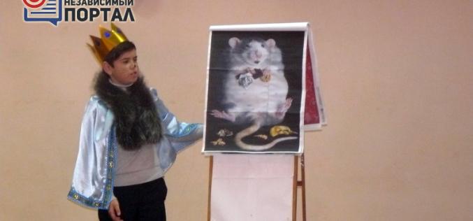 В Павлограде прошел конкурс сказок на английском языке (ФОТО и ВИДЕО)