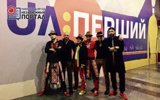 Павлоградская рок-группа выступила на Первом Национальном