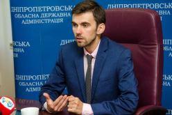 С 2017 года на Днепропетровщине начнут внедрять страховую медицину