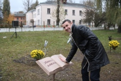 В Першотравенске создали новые площадки для отдыха и занятий спортом