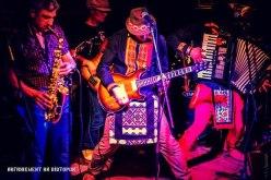 Павлоградская фолк-рок-группа выложила в сеть свой новый альбом