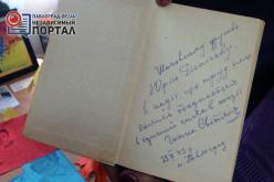 В библиотеке можно подержать в руках книгу с автографом Анны Светличной
