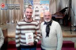 Рассказ павлоградца вошел в сборник лучших произведений юных литераторов Днепропеторовщины