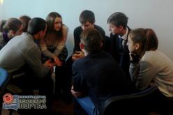 Павлоградская молодежь разбиралась что такое «гендер»