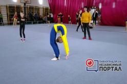 В Павлограде прошёл чемпионат по художественной гимнастике