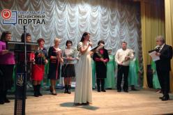 В Павлограде отпраздновали день социального работника