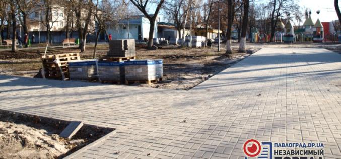 В Павлограде продолжается масштабная реконструкция Детского парка (ФОТОФАКТ)