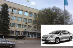 Павлоградский исполком купил «Toyota Camry» стоимостью почти 930 тыс. грн