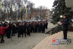 В Павлограде митинговали против высоких тарифов (ФОТО и ВИДЕО)