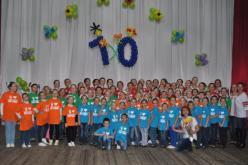 «Карнавал» отпраздновал своё 10-тилетие