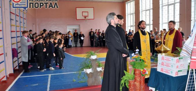 В Павлограде молились за детей-сирот