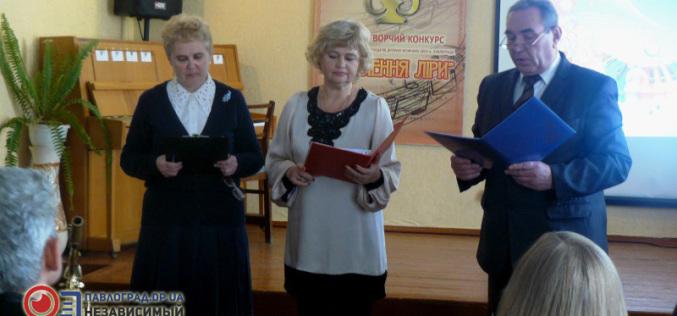 В Павлограде прошёл конкурс учителей музыкальных школ