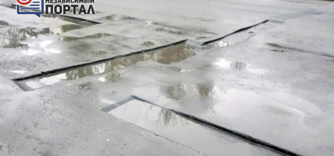 В Павлограде срываются сроки ремонта дорог