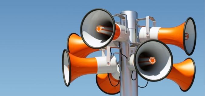 В следующем году в Павлограде планируют установить современные системы оповещения населения