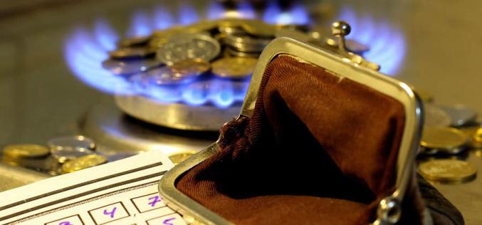 Павлоградские депутаты выступили против абонплаты за газ