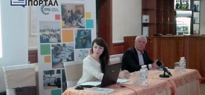 Учителям Западного Донбасса рассказали об основах энергоэффективности
