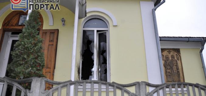 Полиция открыла уголовное дело по факту поджога храма в Павлограде