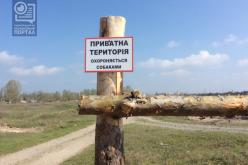 Горсовет подал в суд на областной госгеокадастр из-за земли на «водозаборе»