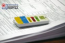 Депутаты Павлограда получат систему для поименного электронного голосования