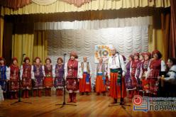 Хор ветеранов труда «Єднання» отпраздновал своё 10-тилетие (ФОТО)