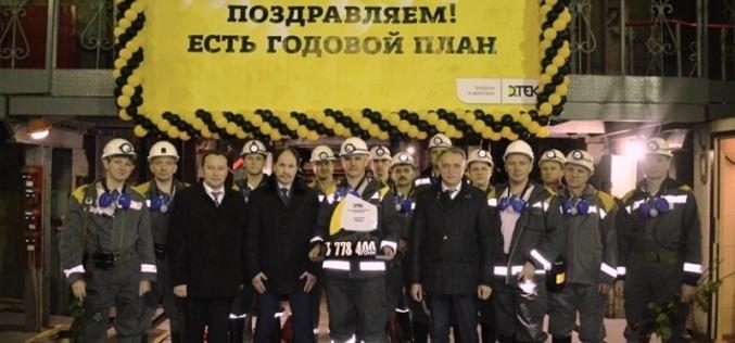 Коллектив  ДТЭК ШУ Терновское выполнил план 2016 года
