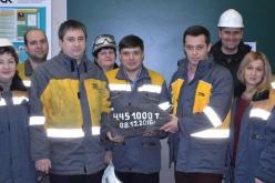 ДТЭК ЦОФ Павлоградская выполнила план по переработке угля