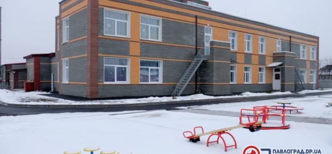 В Вербках реконструировали детский сад (ФОТОРЕПОРТАЖ)