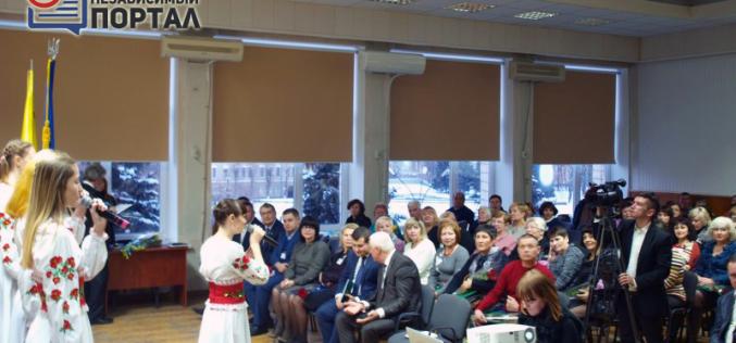 В Павлограде наградили лучших сотрудников органов местного самоуправления