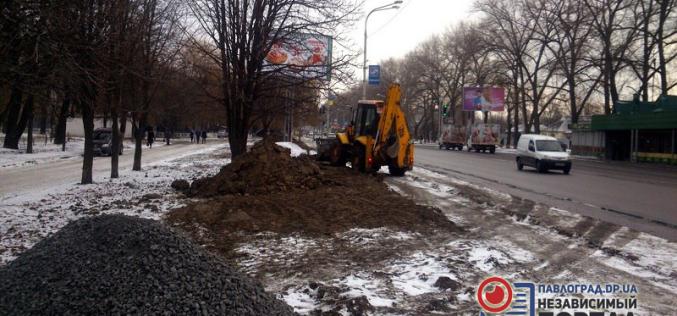 Некоторые ремонтные работы в Павлограде прекратят из-за непогоды