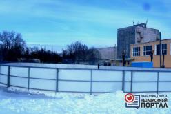 Стало известно, когда в Павлограде откроется каток (ФОТО)
