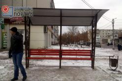 На ул. Западнодонбасской появились цивилизованные остановки