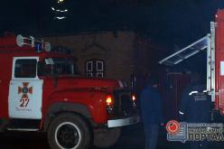 Павлоградцы будут встречать Новый год без крыши над головой (ФОТО)