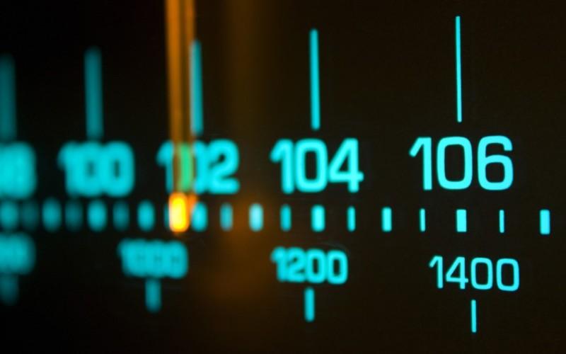 В Павлограде будет вещать еще одно радио