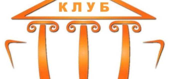Сельский клуб из Павлоградского района признали одним из лучших в регионе