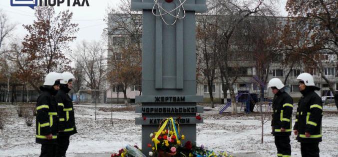 Павлоградцы почтили память ликвидаторов Чернобыльской аварии (ФОТО)