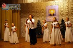 В Павлограде состоялся фестиваль особенных людей (ФОТО и ВИДЕО)