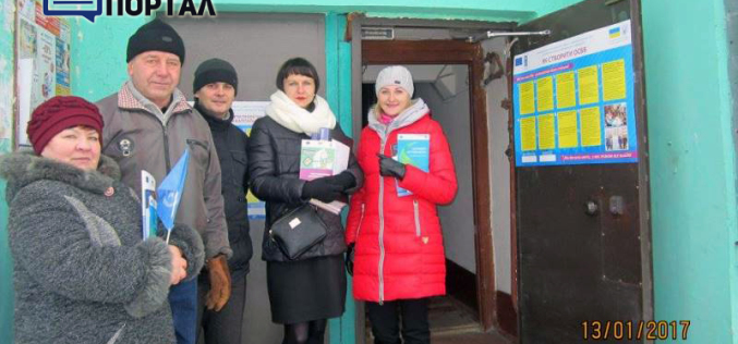 Павлоград показывал, как улучшают жизнь в многоэтажках благодаря Проекту ЕС/ПРООН