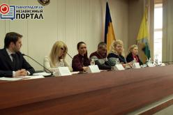 Павлоградцы могут подать заявление на регистрацию брака онлайн