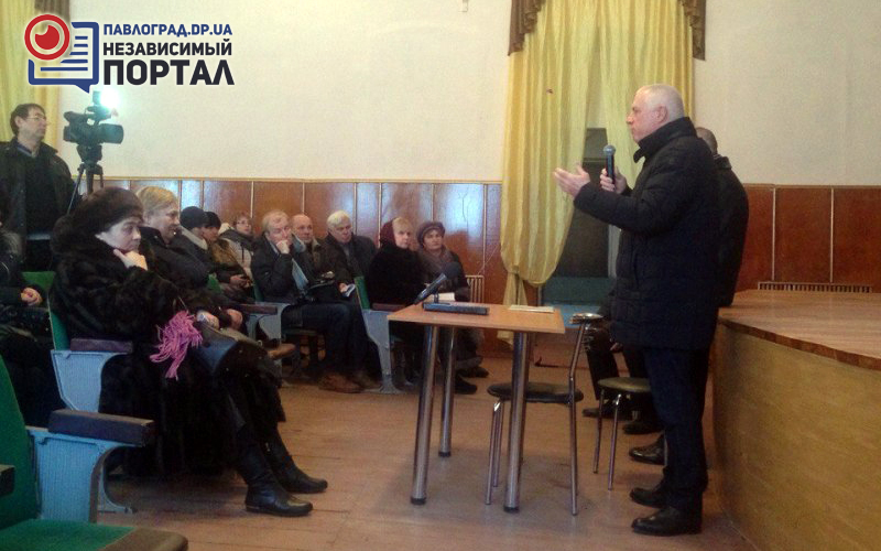 Как в Павлограде решат вопрос с задолженностью по зарплате в КП «ПЖС»?
