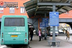 Вырастет цена проезда на маршруте «Павлоград – Днепр»